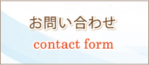 contact_form_banner